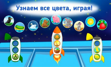 Скриншот Learn Colors for Toddlers: Kids Educational Game