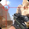 Горная снайперская стрельба
