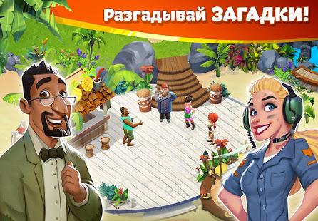 Скриншот Lost Island: Blast Adventure