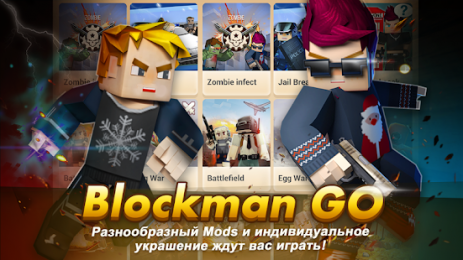 Скриншот Blockman GO: Multiplayer Games