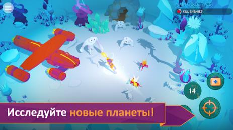 Скриншот Space Pioneer