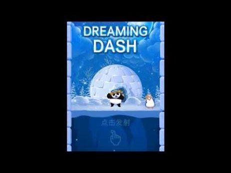 Скриншот Dreaming Dash