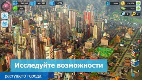 simcity buildit game free download