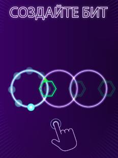Скриншот Looper!