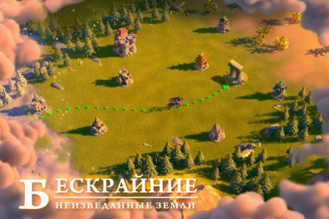 Скриншот Rise of Civilizations
