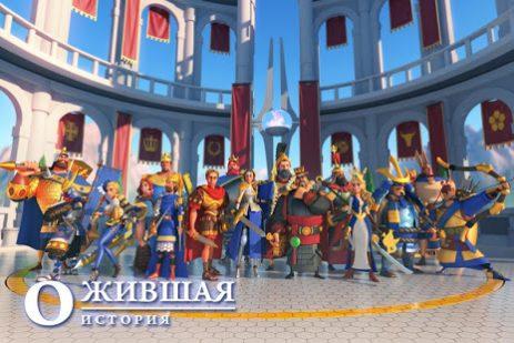 Скриншот Rise of Civilizations