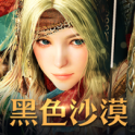 Black Desert MOBILE - icon