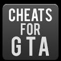 Коды на GTA