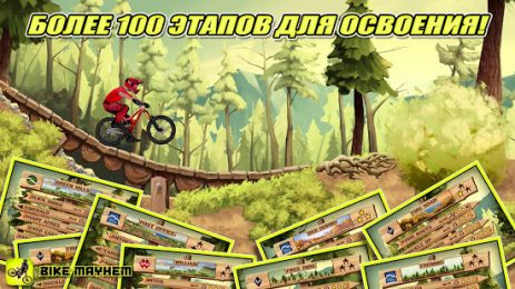 Скриншот Bike Mayhem Mountain Racing