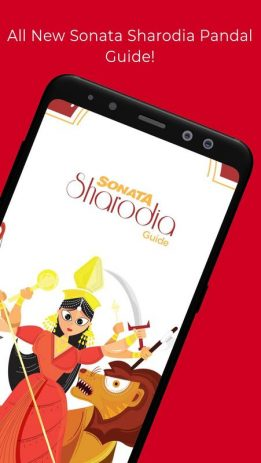 Скриншот Sonata Sharodia Guide