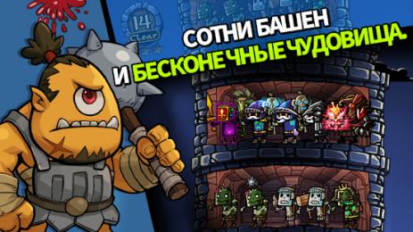 Скриншот Бойцы «Бумбам» - Puzzle RPG