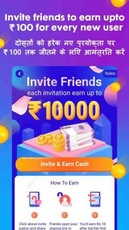 Скриншот Go Millionaire – Trivia Quiz Win Money Browser