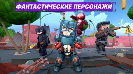 Скриншот Madness Cubed Blitz