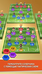 Скриншот World Soccer King