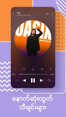 Скриншот Zalo Music