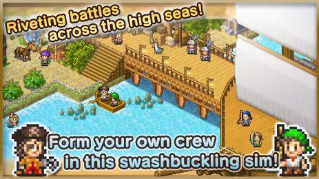 Скриншот High Sea Saga