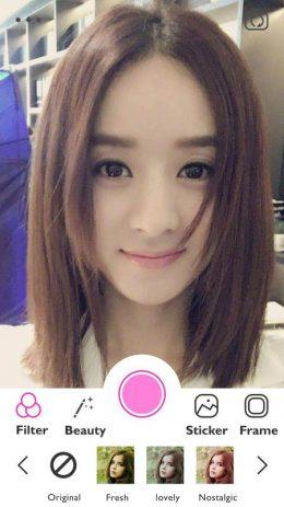 Скриншот Beauty Camera