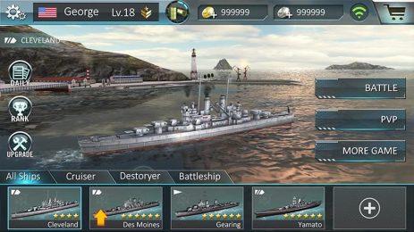 Скриншот Атака военных кораблей 3D