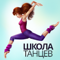 Dance School Stories – Dance Dreams Come True android