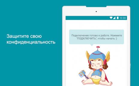 Скриншот Thunder VPN 0