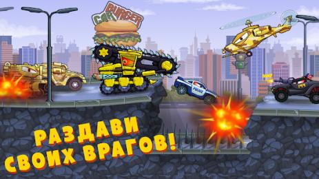 Скриншот Car Eats Car 3: Выживание Машин и Уличные Гонки