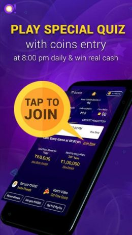 Скриншот Qureka: Live Trivia Game Show & Win Cash