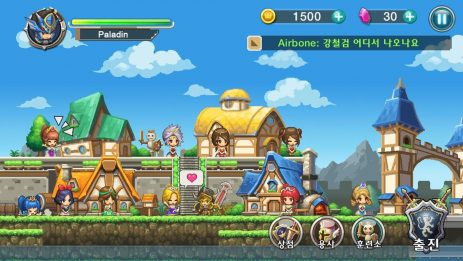 Скриншот Элитные герои