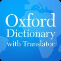 Оxford Dictionary with Translator - icon