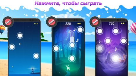 Скриншот Magic Piano Tiles 2018 – Music Game