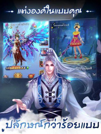 Скриншот Sword Fantasy