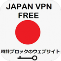 Japan VPN Free - icon