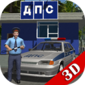 Traffic Cop Simulator 3D - icon