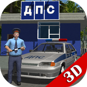 Cover art of «Traffic Cop Simulator 3D» - icon