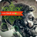 Shivaji Maharaj Video Status Songs 2018 - icon