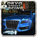 Street Racing Tokyo on android