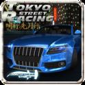 Street Racing Tokyo - icon