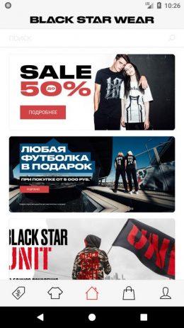 Скриншот Black Star Wear 0