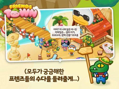 Скриншот Friends Town