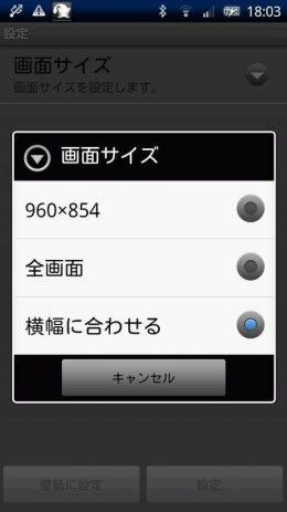 Скриншот Bad Apple!! Live Wallpaper
