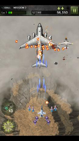 Скриншот STRIKERS 1999