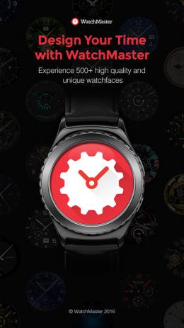 Скриншот WatchMaster 0