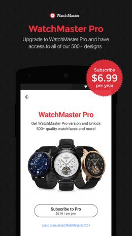 Скриншот WatchMaster 7