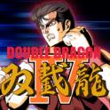 Double Dragon 4 - icon
