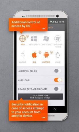 Скриншот Secure messenger SafeUM 6