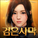 Cover art of «Black Desert Mobile»