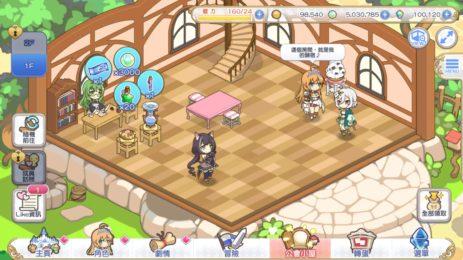 Скриншот Re:Dive