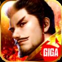 GIGA Three Kingdoms - icon