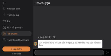 Скриншот Binomo 2