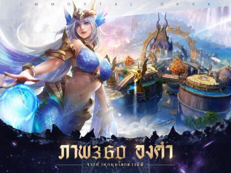 Скриншот Asura M