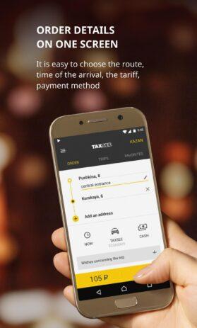 Скриншот Taxsee